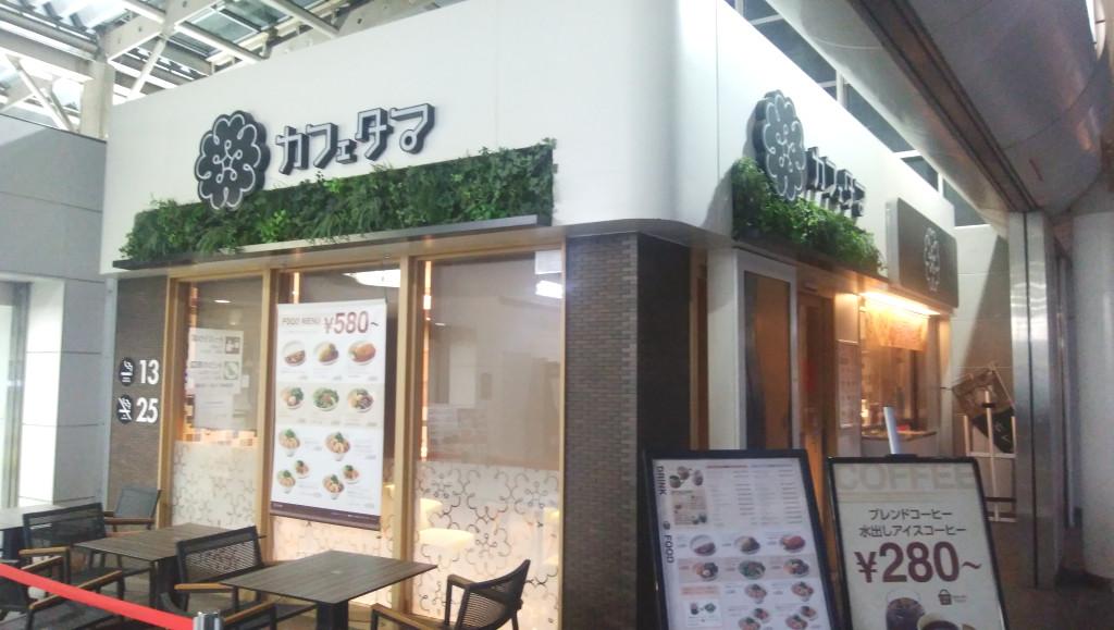 さいたまスーパーアリーナ・さいたま新都心駅周辺にある電源・Wi-Fiが使えるお店