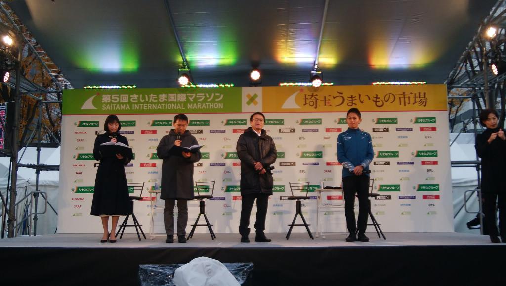 第5回さいたま国際マラソン 川内優輝選手と瀬古俊彦さんのトークイベントが開催