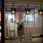 【テイクアウト】『梅蘭 JRさいたま新都心ビル店』の「梅蘭やきそば」お持ち帰りレポート