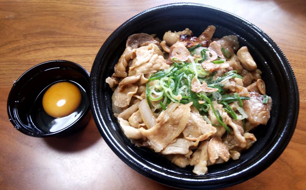 吉野家『スタミナ超特盛丼』