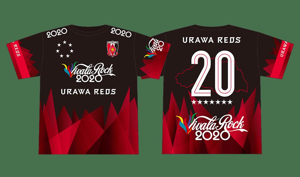 REDS ROCK!2020 サッカーシャツ