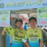 さいたまディレーブが浦和PARCO前の『URAWA SUMMER TERRACE』に出展 選手によるフードデリバリーも