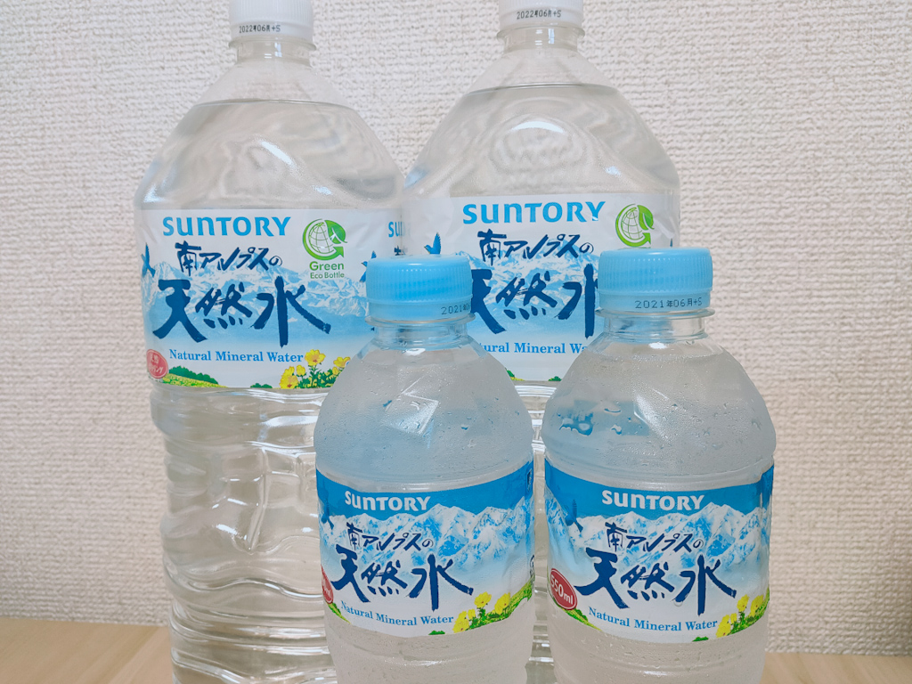 ファミリーマート 南アルプスの天然水 キャンペーン
