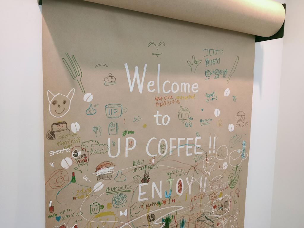 UP COFFEE