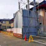 【閉店】北与野の懐石料理・うなぎ料理『桃源亭』2020年1月31日に閉店
