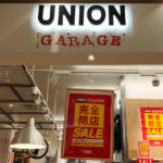 【閉店】『ユニオンガレージ コクーンシティ店』2021年1月17日(日)に閉店