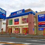 【閉店】「AOKI 与野店」2021年1月31日(日)に閉店
