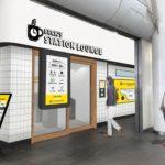 【開店】時間課金型カフェ「BECK'S STATION LOUNGE」 さいたま新都心駅「カフェタマ」跡に2021年2月26日(金)オープン
