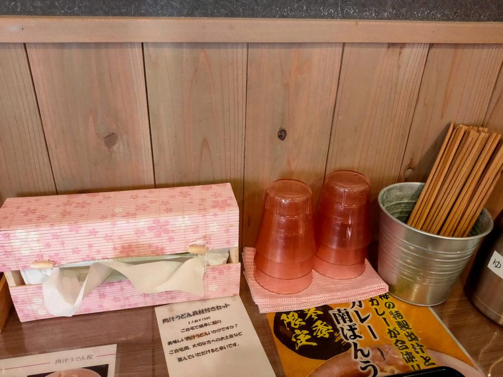 肉汁うどん 桜