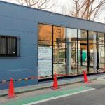 「大宮区東町一丁目参道ショップ」氷川参道沿いに建設 2021年3月31日工事完了予定