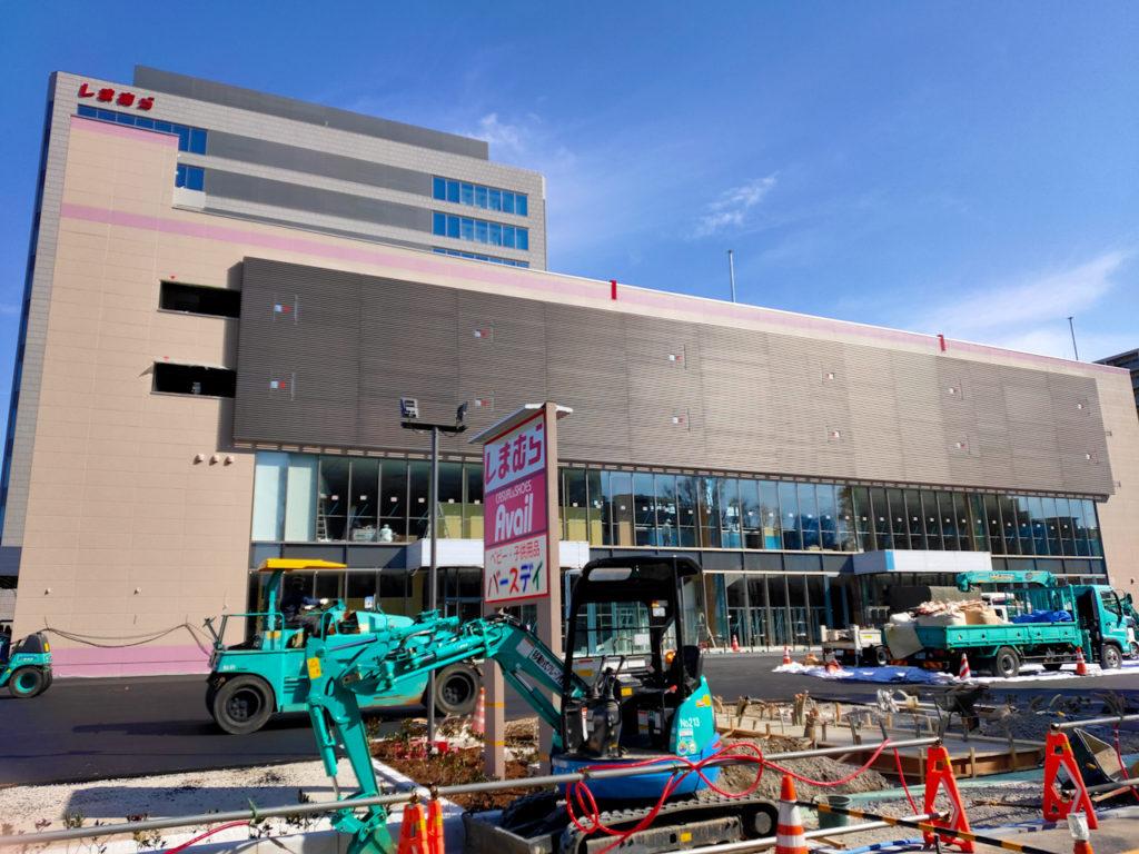 しまむら「さいたま新都心ショッピングモール」2021年2月11日