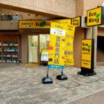 【閉店】与野駅前通りのラーメン屋「麺屋 雷神 与野店」(すでに新しい店舗が入居済)