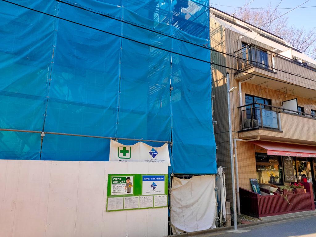 浅間町2丁目ビル新築計画