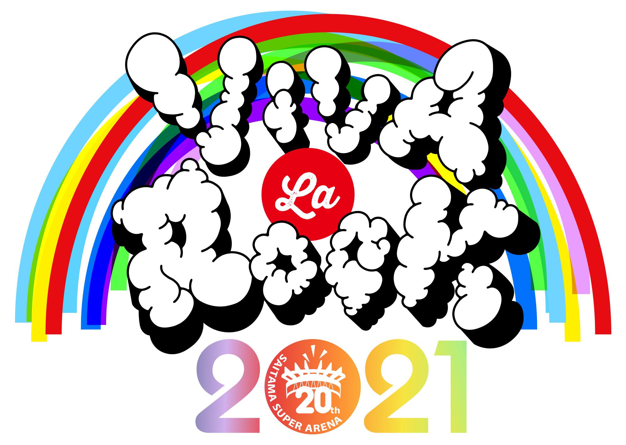 【VIVA LA ROCK 2021】2021年5月1日(土)-5日(水)開催  第1弾出演アーティスト51組も発表(#ビバラ)