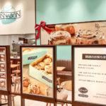 【閉店】「シナボン さいたまコクーン店」2021年4月15日(木)閉店