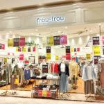 【閉店】「frou-frou(フロウフロウ)コクーンシティ店」2021年4月20日(火)に閉店