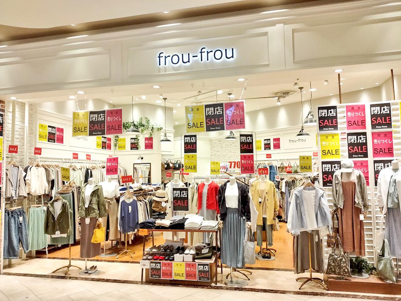 【閉店】frou-frou(フロウフロウ)コクーンシティ店