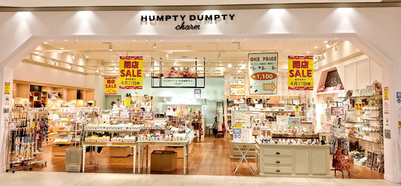 【閉店】HUMPTY DUMPTY charm(ハンプティーダンプティー チャーム)さいたま新都心店