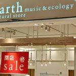 【閉店】「earth music&ecology natural store コクーンシティ」2021年5月9日(日)閉店