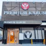【2021年8月10日開店予定】「プレミアムカルビ(PREMIUM KARUBI)与野店」にオープン予定