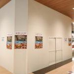 【2021年7月21日(水)開店】唐揚げ・ヤンニョムチキンのお店「空飛ぶチキン食堂」がコクーン2・3階コクーンキッチン内にオープン