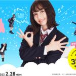 【埼玉の学生は35%OFF】エースコンタクト 埼玉の学生限定の割引キャンペーンを2021年3月1日(月)から実施