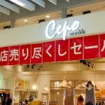 【2021年8月15日(日)閉店】「Cepo..STATICE コクーンシティ店」