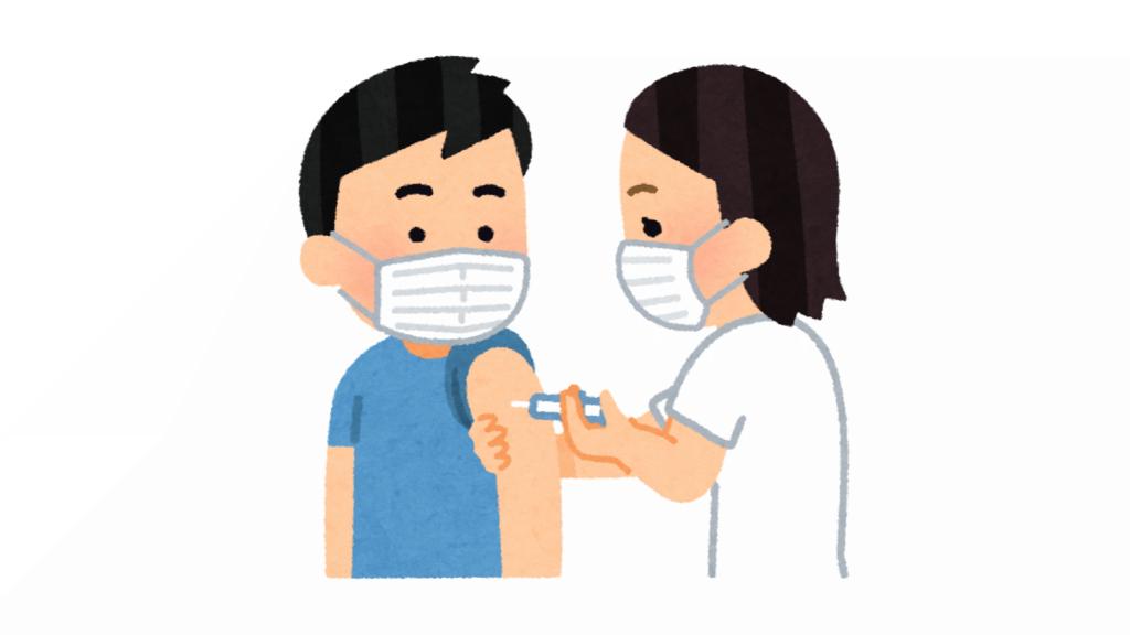 さいたま市で新型コロナウイルスのワクチン接種を受ける流れ