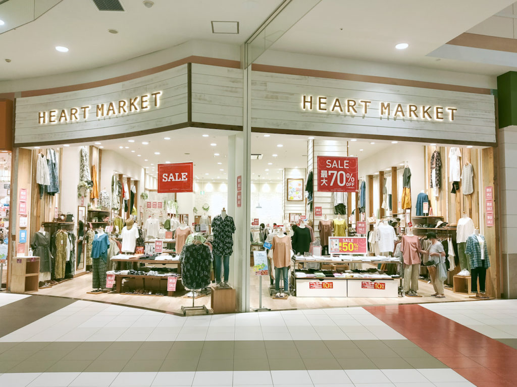 【2021年9月12日(日)閉店】HEART MARKET(ハートマーケット)イオンモール与野店