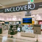 【2021年8月15日(日)閉店】「INCLOVER(インクローバー) コクーンシティ店」