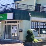 【2021年8月3日開店】「からあげ金と銀 大宮上小町店」がオープン