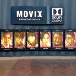 【MOVIXさいたま10連ポスター】「騙し絵の牙」(2021年3月26日公開)