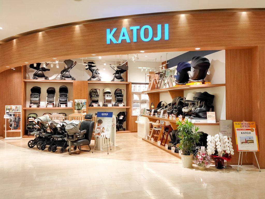 【2021年9月10日(金)開店】「カトージ コクーンシティ さいたま新都心店」