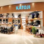 【2021年9月10日(金)開店】ベビーカー・ベビーグッズ「KATOJI(カトージ) コクーンシティ さいたま新都心店」オープン