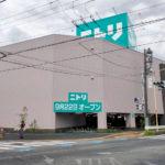 【2021年9月22日(水)開店】「ニトリ 埼大通り南与野店」オープン 駐車場の入場・退場の仕方は