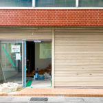 【2021年10月開店予定】与野駅東口から徒歩30秒に薬局がオープン予定